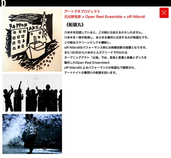スクリーンショット 2013-03-07 23.03.28