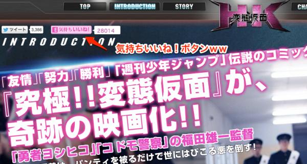 スクリーンショット_2013-04-02_23.23.19