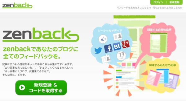スクリーンショット 2013-03-12 1.36.04
