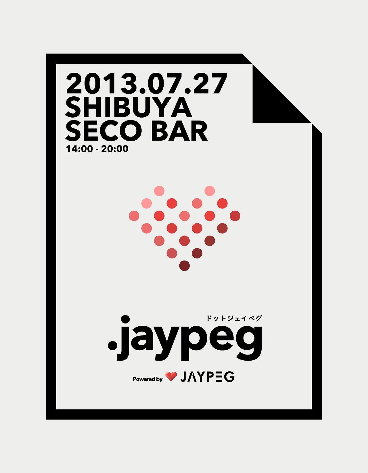 いま話題のポートフォリオサイト「JAYPEG」のイベントに参加してきた