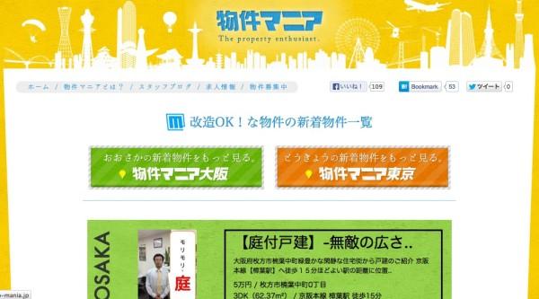 riotsongblog_pic 2013-08-09 0.07.47